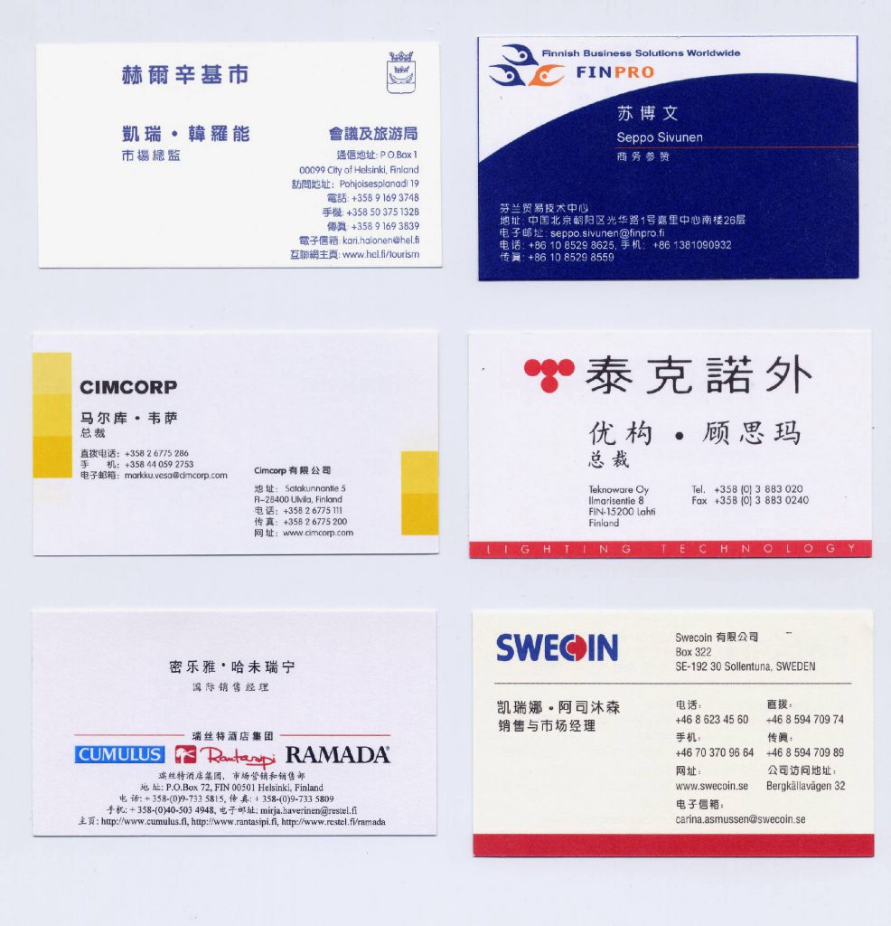 businesscards2-2000x2077