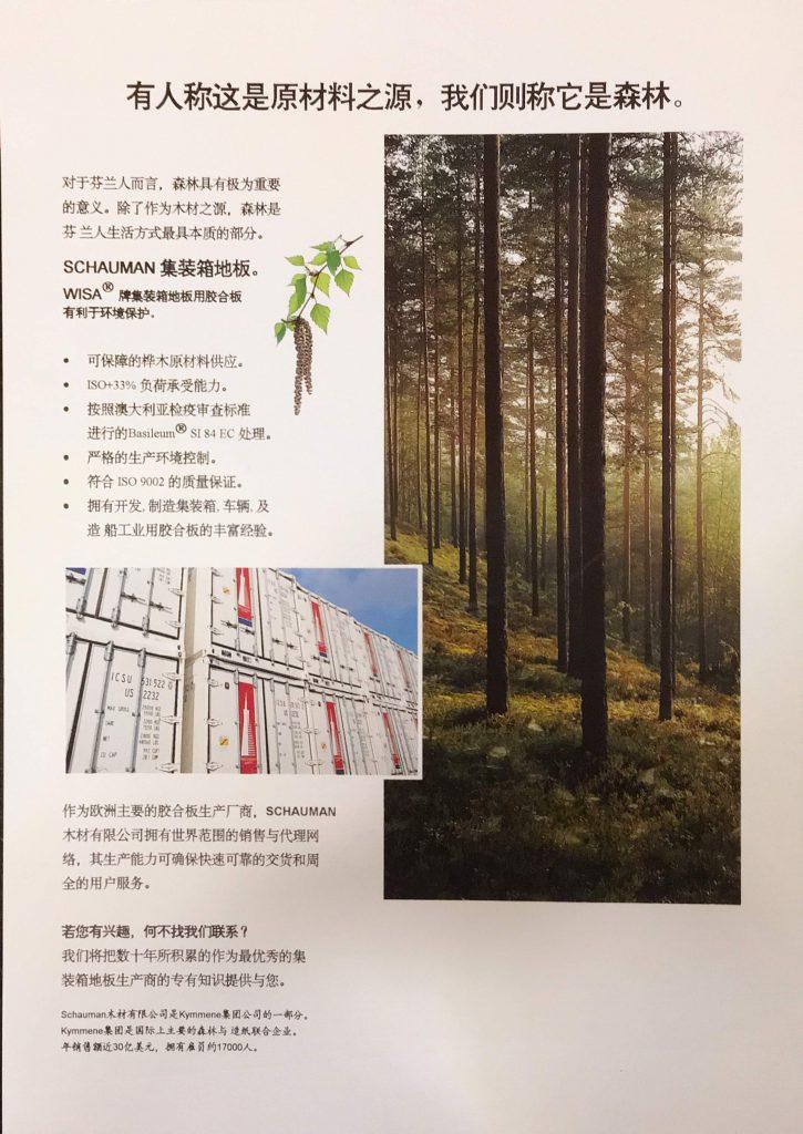 tekway-company-leaflets-brochures-kymmene
