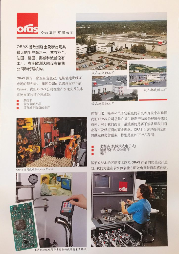 tekway-company-leaflets-brochures-oras