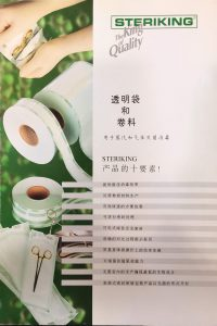 tekway-company-leaflets-brochures-steriking