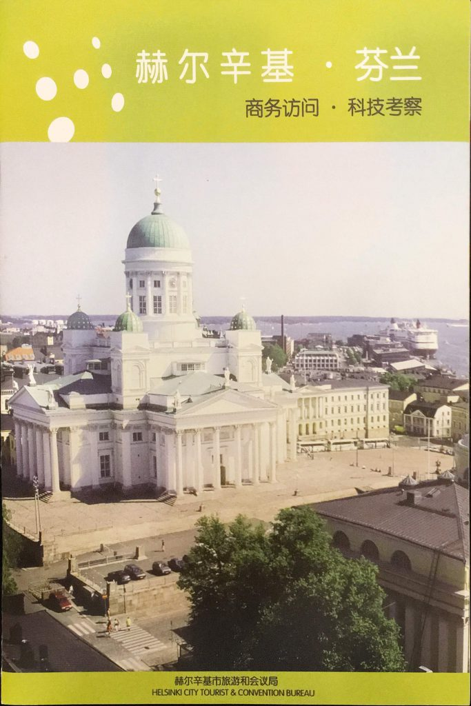 tekway-helsinki-city-travel-guide-10