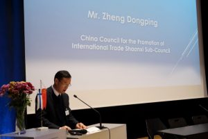 ZhengDongping_Summit2019