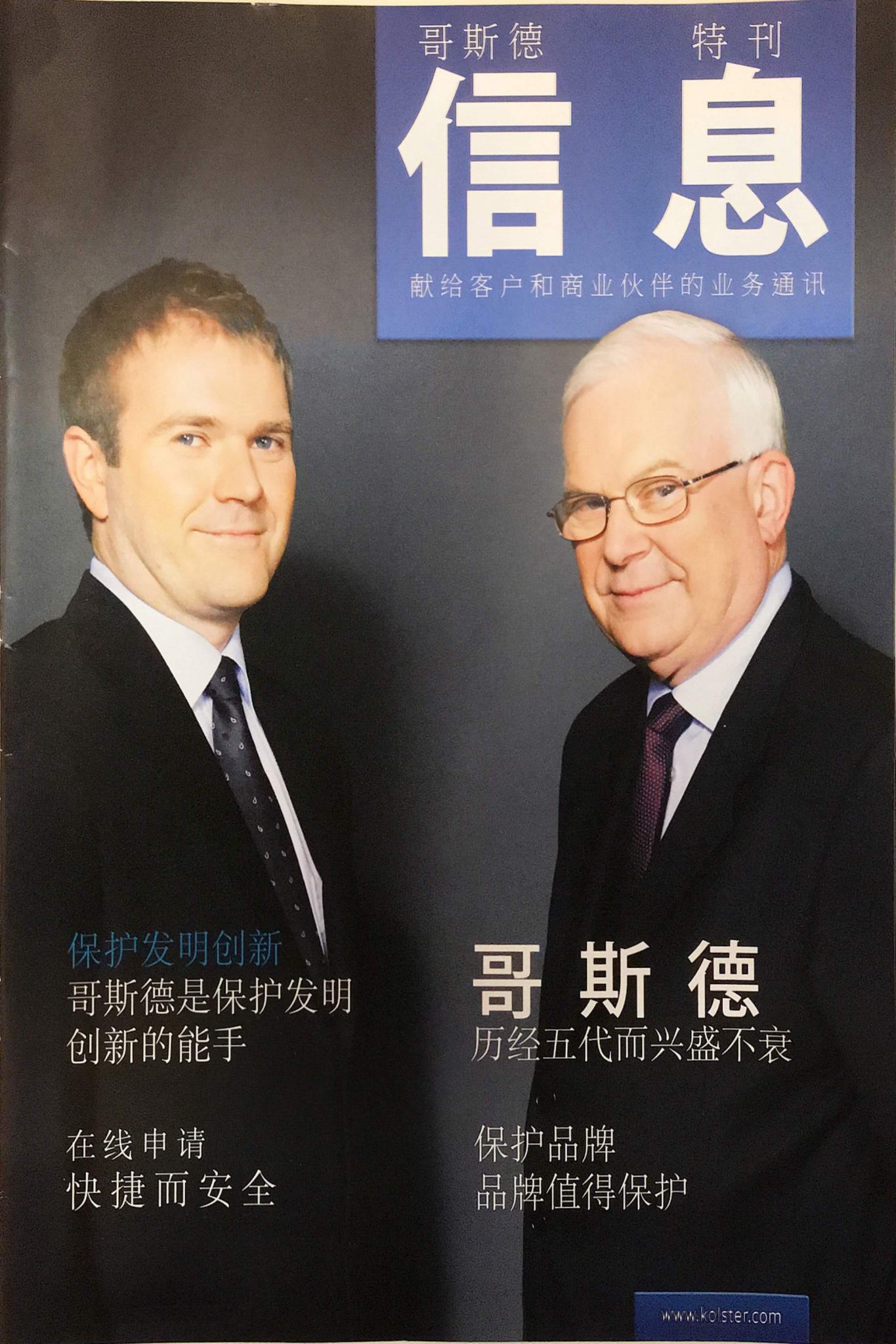 tekway-company-leaflets-brochures-info