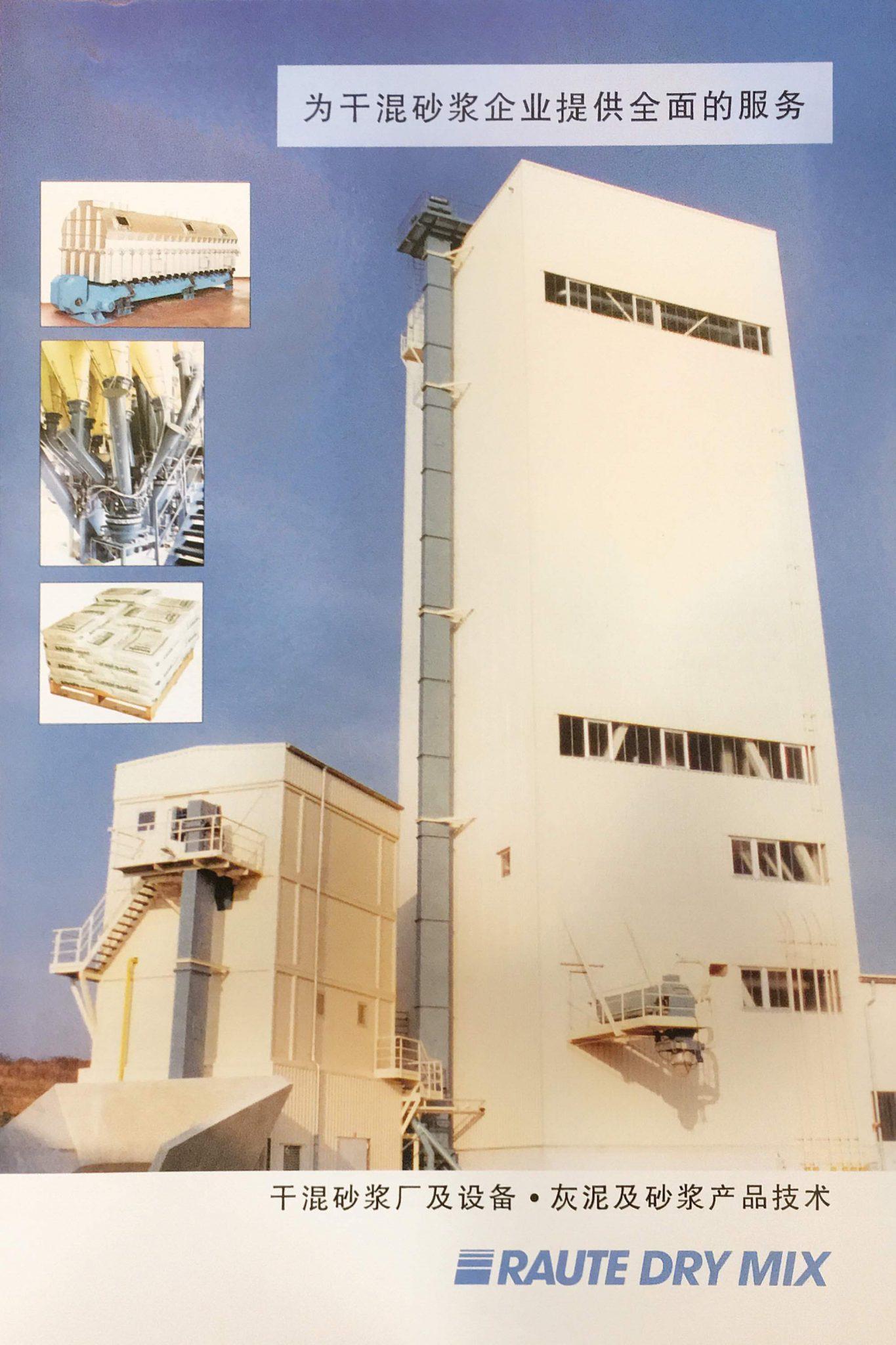 tekway-company-leaflets-brochures-raute