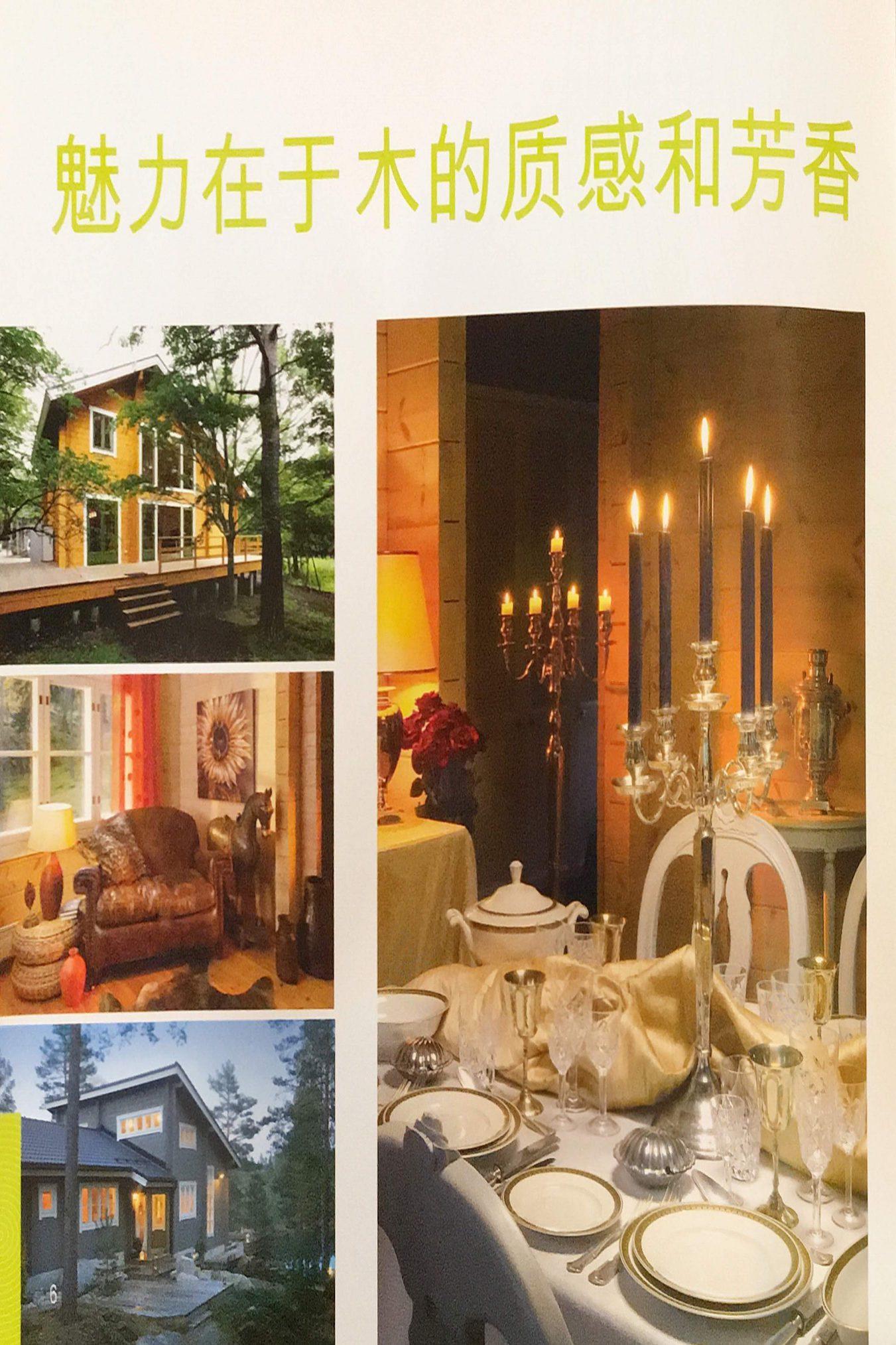 tekway-company-leaflets-brochures-vehasen-e1585129438217-2048x2027