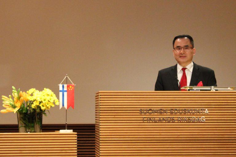 2017首届经贸峰会2