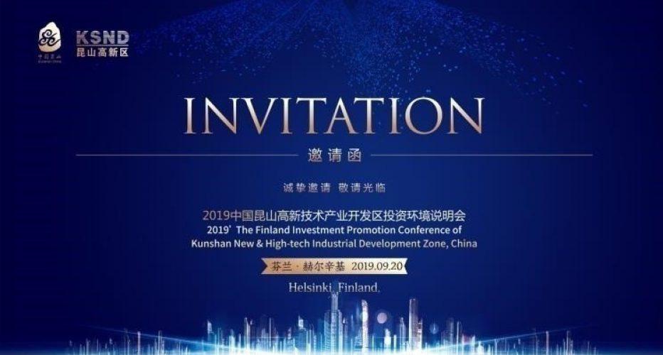 Kunshan Invitation