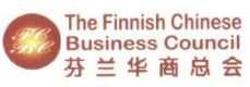 business council