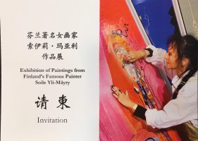 tekway-company-leaflets-brochures-invitation